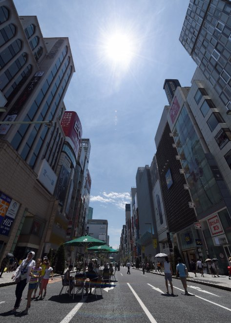 The Ginza, Tokyo